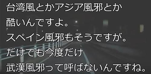 コロナ ウイルス 武田 邦彦
